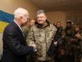 Порошенко привез Маккейна в АТО и поздравил бойцов с Новым годом