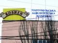 Корпорация Roshen закрывает фабрику в Мариуполе