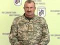 Штаб ООС ответил на претензии сепаратистов