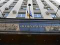 В Генпрокуратуре создали спецотдел по Донбассу