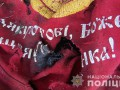 Под Житомиром нашли мумифицированное тело мужчины