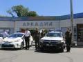 В Одесской области запустили туристическую полицию