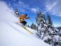В Карпатах ищут пропавшего лыжника