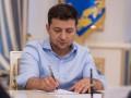 Зеленский ветировал Избирательный кодекс