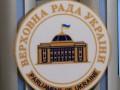 Оппозиционер: Из-за закона о бюджете вернулись депутатские льготы