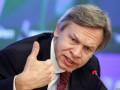 Без России украинский кризис просто нереально решить - Пушков