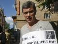 Собчак о смерти Немцова: Ненависть могла спровоцировать ублюдков