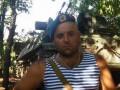 В бою под Авдеевкой погиб боец ВСУ из Грузии