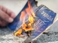 Россия упростила принятие гражданства РФ для украинцев
