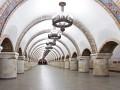 КГГА планируют пикетировать против повышения цен на проезд в метро
