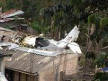 Семь человек погибли в результате падения самолета в Колумбии