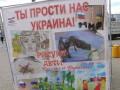 Прости нас, Украина: в Петербурге сорвали антивоенную акцию