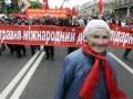 Коммунистам запретили проводить марш в центре Киева