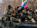 В направлении Донецка проехала очередная колонна с военными из РФ