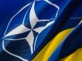 НАТО требует от Украины реформ