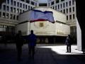 МИД отреагировал на приговоры активистам в оккупированном Крыму