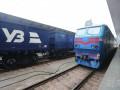 УЗ назначила 7 дополнительных поездов ко Дню защитника Украины