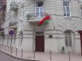 В Одессе закроют генконсульство Беларуси