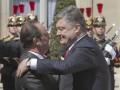 В Париже началась встреча Порошенко и Олланда тет-а-тет