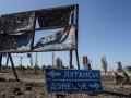 Закона об особом статусе Донбасса не существует -  Порошенко