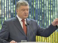 Порошенко: РФ не хочет мириться с правом Украины на свой выбор