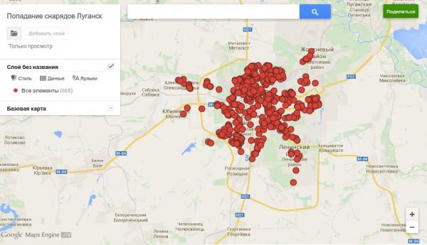 карта обстрела Луганска
