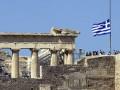 Греция выставит 40 островов для долгосрочной аренды