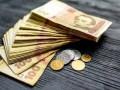 Пенсионный фонд получил 181 млн гривен дохода в собственность