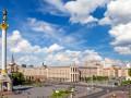 Крещатик отремонтируют за 10 млн гривен, а Майдан за 5,5 млн