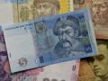 Вслед за депозитами, ставки кредитов в Украине могут упасть - Ъ
