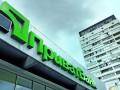 ПриватБанк объяснил причину сбоя работы банкоматов
