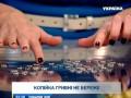 НБУ прекращает выпуск монет номиналом в одну и две копейки