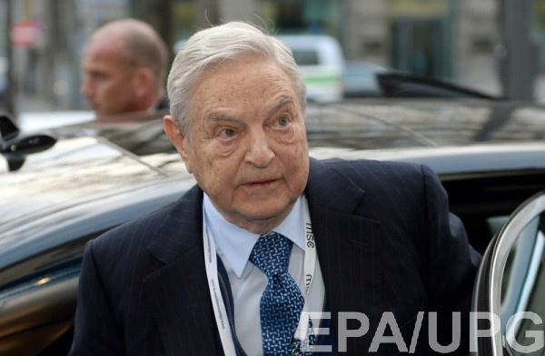 Джордж Сорос будет снова управлять операциями на финансовом рынке