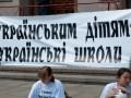 Возле КГГА собрались сотни протестующих против русской гимназии