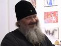 Митрополит Павел намеревался координировать провокации - СБУ