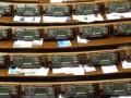 Верховная Рада упростила оформление наследства