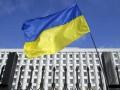 Довыборы в Раду: ЦИК завершила регистрацию кандидатов