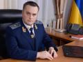Бывший глава САП Холодницкий заразился COVID-19