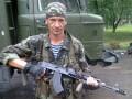 Террорист рассказал, что люди главаря ЛНР обстреливали Луганск