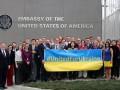 Посольства США в мире устроили флэш-моб за единую Украину