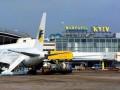 Украина прекращает авиасообщение с Китаем