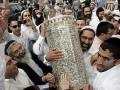 Евреи всего мира готовятся встречать Новый год