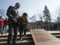 У посольства РФ в Киеве открыли сквер Бориса Немцова