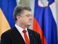 Порошенко впервые прокомментировал отставку Саакашвили