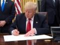 Трамп запретил предоставлять убежище нелегалам
