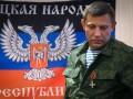 Пленный рассказал о подготовке покушения на Захарченко