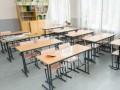 Учебный процесс в школах Харькова не возобновится до 8 февраля