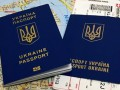 Кабмин одобрил отмену паспорта-книжечки