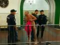 В московском метро мужчина разделся перед полицейскими