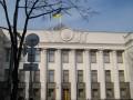 В Раде завтра обсудят вопрос выхода Украины из СНГ